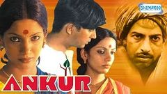 Ankur- The Seedling - Shabana Azmi - Anant Nag - Hindi Full Movie