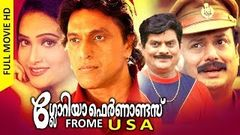 Malayalam Super Hit Movie | Gloria Fernandes from USA | Action Thriller Movie | Ft Babu Antony