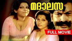 Malayalam Full Movie Ankachamayam | Malayalam Hot Full Movie | 2016 Upload