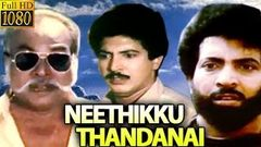 Neethikku Thandanai 1987: Full Length Tamil Movie