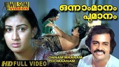 Onnam Manam Poomanam ( 1987) Malayalam Full Movie | Venunagavally | Menaka |