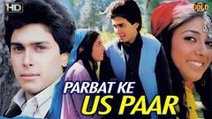 Parbat Ke Us Paar 1988 Col - Romantic Movie | Rakesh Bedi, Abhinav Chaturvedi, Avtar Gill