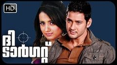 MALAYALAM ACTION FULL MOVIE THE TARGET [HD]
