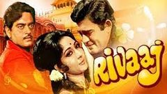 RIVAAJ | FULL HINDI MOVIE | SUPERHIT HINDI MOVIES | SANJEEV KUMAR - MALA SINHA