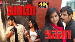 yaan tamil full movie 2015 | 4K | யான் | Tamil Movie Online