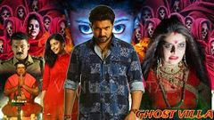 2020 New Released Full Hindi Dubbed Movie   Horror Movies in Hindi   South Movie 2020 GHOST VILLA