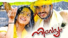 Nivedyam Full Malayalam Movie | Mallu Movies | Malayalam Film Online | Vinu Mohan Movies