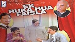 Ek Ruka Hua Faisla l Hindi Full Classic Movie l Deepak Kejriwal, Amitabh Srivastava l 1986