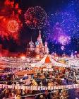 Fairytale Like Christmas Celebration in Moscow