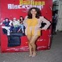 Manjari Phadnis at Special Screening Of Baa Baaa Black Sheep